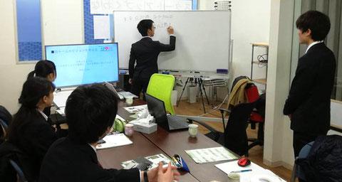 大学生による勉強会
