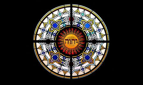 Rundes Fenster über der Toranische, Synagoge Hechingen, Foto: Manuel Werner, alle Rechte vorbehalten!