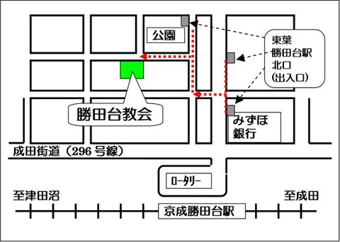 勝田台教会地図