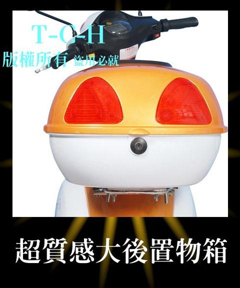 QQP電動自行車