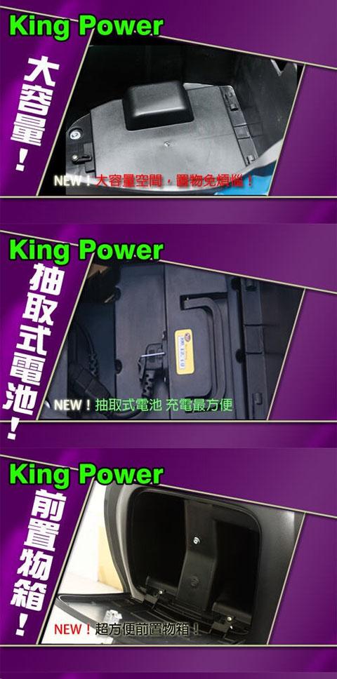 威勝 No.1無敵-山冠王 電動自行車