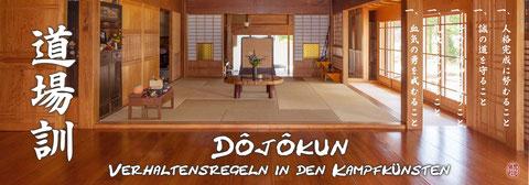 Karate Erlach, Dôjôkun