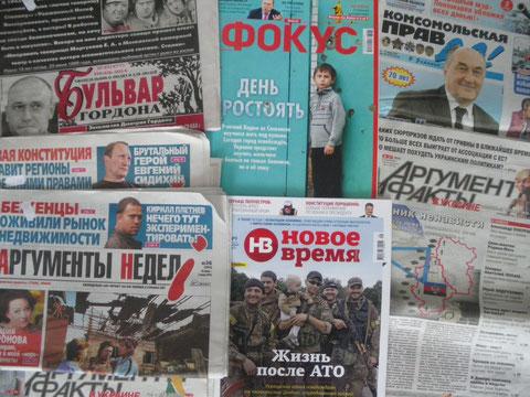 Collage ukrainischer Zeitungen vom Juli 2014. Bild: Stefan Korinth