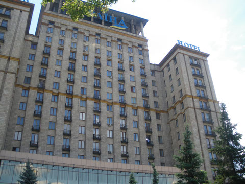 Hotel Ukraina in Kiew