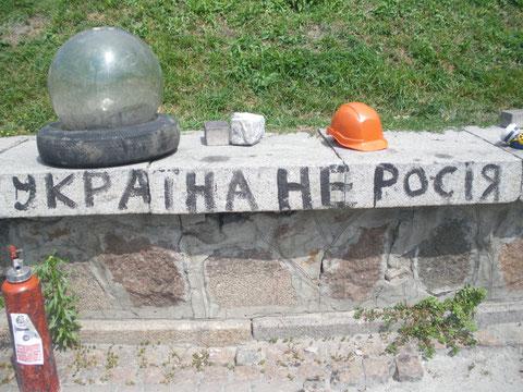 Schriftzug an der Institutska-Straße in Kiew im Juli 2014. Bild: Stefan Korinth