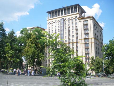 Hotel Ukraina in Kiew. Bild: Stefan Korinth