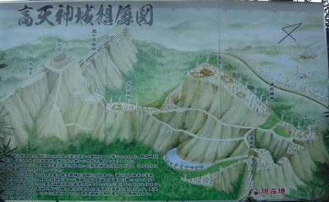 二郭一城の図 画像クリックでウィキペディア「高天神城」