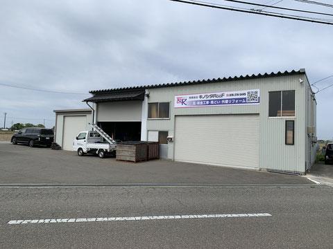 相川町倉庫