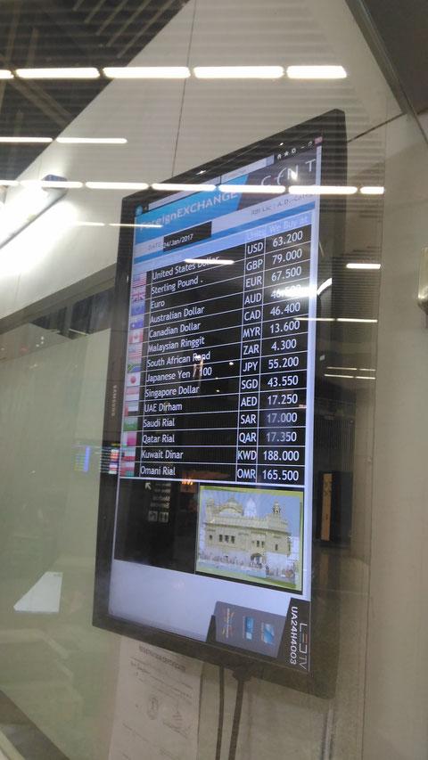 コルカタの空港両替所で掲示されていたレート表。表の読み方は、日本円を両替する場合、1万円を出すと5520ルピー(計算上)になるということ。そこから手数料その他を引かれると、ずいぶん目減りする。空港では最低限の両替でよさそう。