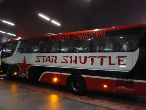 これがチャイナタウンのあるPudurayaまで行くStar shuttleのバス。