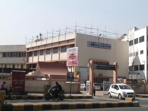 Deeksha Bhoomiの隣に建てられたアンベードカル大学