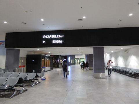 Level 1 にはカプセルホテルもある http://capsulecontainer.com/
