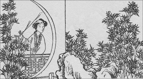 Cent quatrains de Kya Tao, Tou Mou, Li Tchang-yin, King Chen-siu, Li Pin, Tchan To, Tou Chio-lian