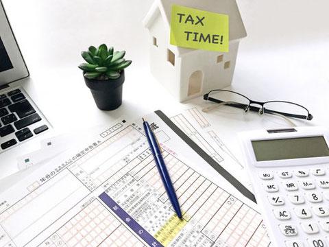 税務 節税