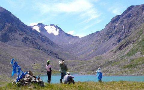 Lac de montagne réserve Otgontenger