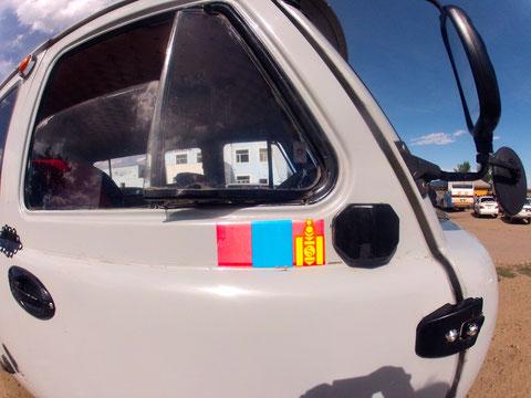 """Mini bus 4X4 Russe """"Kamaz Ural"""" pour la logistique d'agence en Mongolie"""