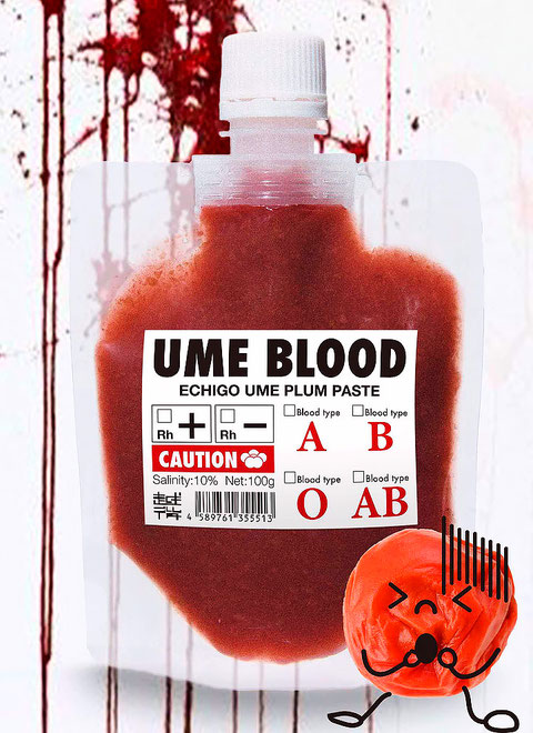 フーディーコネクト『UME BLOOD』