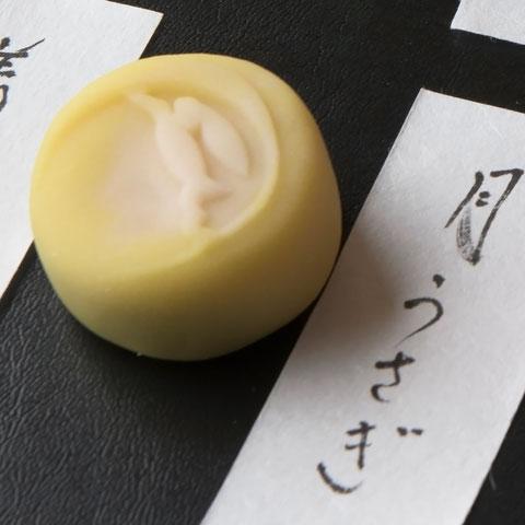 金巻屋の10月の和菓子