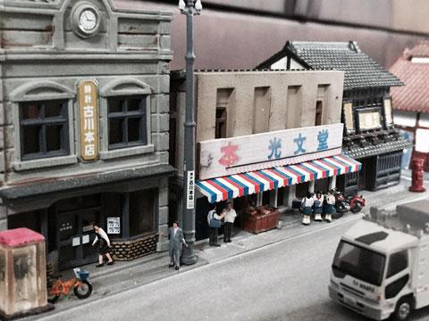 湯の本町商店街ジオラマ