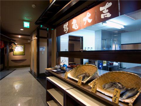 選べる焼き魚,日光,炭火会席,小槌の宿 鶴亀大吉,縁起づくしの宿