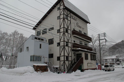 苗場スキー場近くのペンション、シャレーカスケード