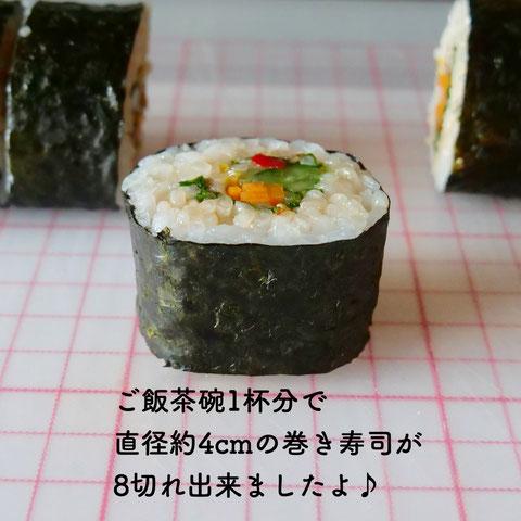 直径4cmの巻き寿司2