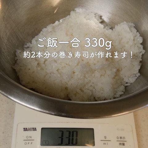 簡単に作れるすし飯の作り方2