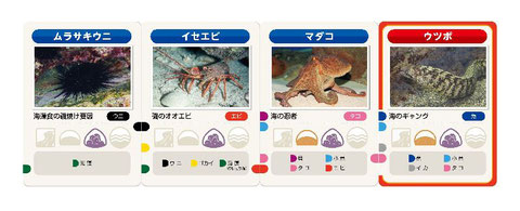 「おさかなの海」カードの画像
