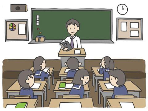 高校の授業のイメージ