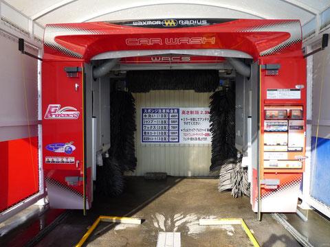 門型ソフトスポンジ洗車機