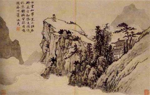 Tranh Thẩm Chu (đời Minh)