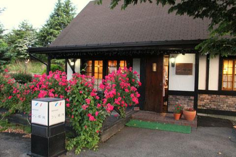 #10 レストラン「シェ岩波」 (2015年4月までの旧店舗)