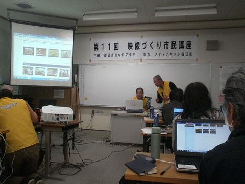 第11回 映像づくり市民講座