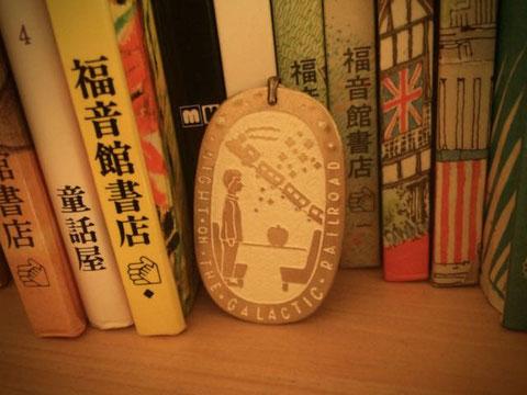 宮沢賢治 銀河鉄道の夜 真鍮 ペンダントトップ