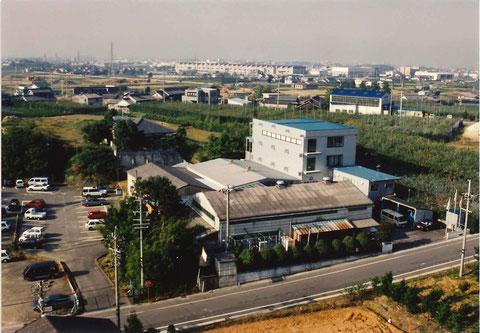 1991年 第三工場完成