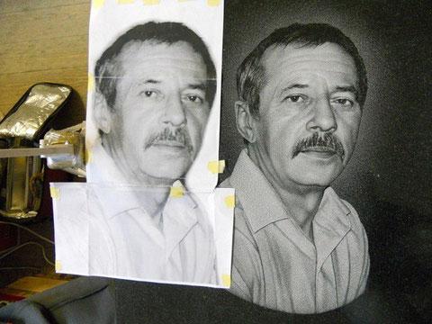 Портрет на базальте