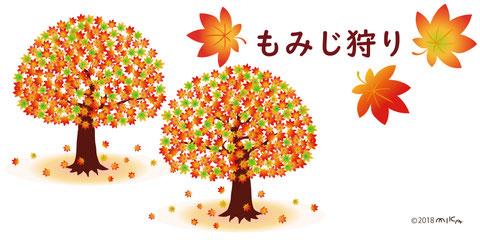 関西の紅葉の名所はコチラ