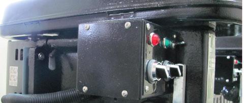 押しボタン式から回転グリップに変更