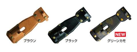 Brown, Black, GreenCamo