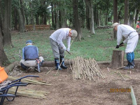 追加の矢竹を用意しています