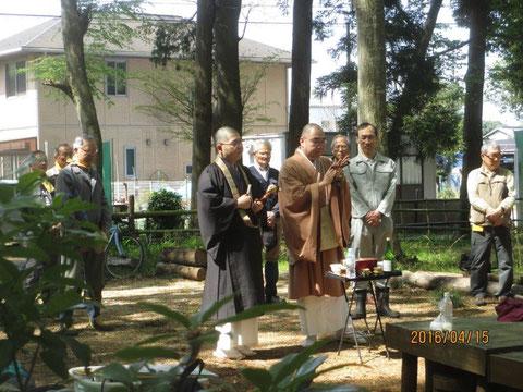 福満寺の副住職らによる安全祈願のお祓い