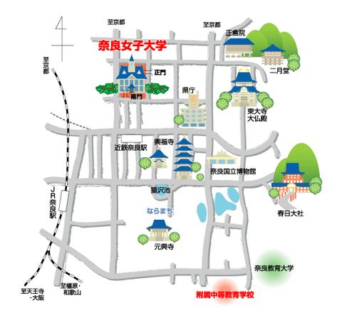 近鉄奈良駅から北へ徒歩5分