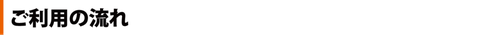 岐阜 大垣 トランクルーム 荷物 預かり 貸しコンテナ庫 倉庫 貸倉庫 レンタル レンタル倉庫 短期 短期利用 季節モノ タイヤ バイクガレージ 子供服 引越し レンタルコンテナ 収納 バイク 一時保管 一時預かり