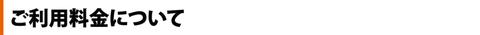 岐阜 大垣 小野 貸コンテナ レンタル収納 スペース 貸倉庫 トランクルーム 荷物預かり 万石町 万石 三塚町 三津屋町 緑園 見取町 南市橋町 南一色町 南切石町 南高橋町 南頬町 南若森町 宮町 美和町 室本町 室町 室村町 本今町 八島町 安井町 矢道町 横曽根 横曽根町 榎戸町 世安町 領家町 若森町 和合新町 和合本町 割田町 外野 西大外羽 禾森 南若森 本今 割田