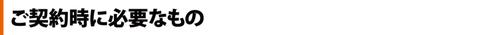 岐阜大垣島里貸コンテナレンタル収納スペース貸倉庫トランクルーム荷物預かり