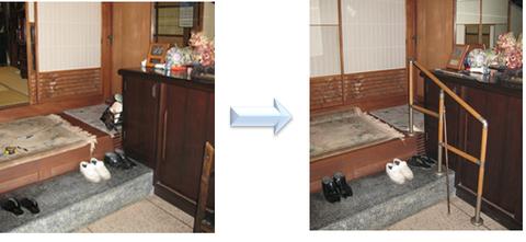 住宅改修 玄関(内側)の手すり 事例