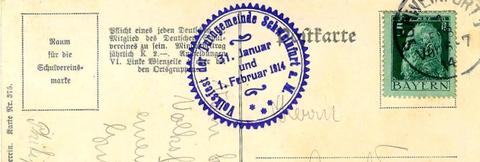 Stempel der Turngemeinde Schweinfurt 1. Februar 1914 anlässlich des Volksfestes (siehe Karte oben)