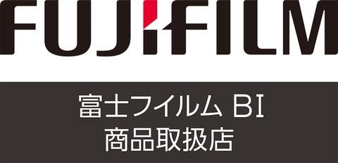 富士フイルムBIの商品取扱店ケイズサポートです