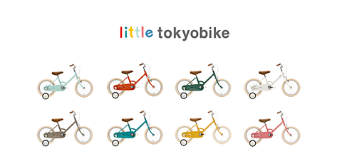 子どもたちが笑顔になれて 大人にもやさしい シンプルでずっと変わらない ふつうで特別な自転車 そんなイメージを形にしました。