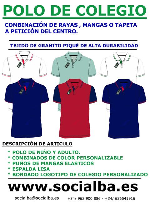uniformes de colegio socialba. polos para colegios. polo colegial. polo niño uniforme. uniformes de colegio en España